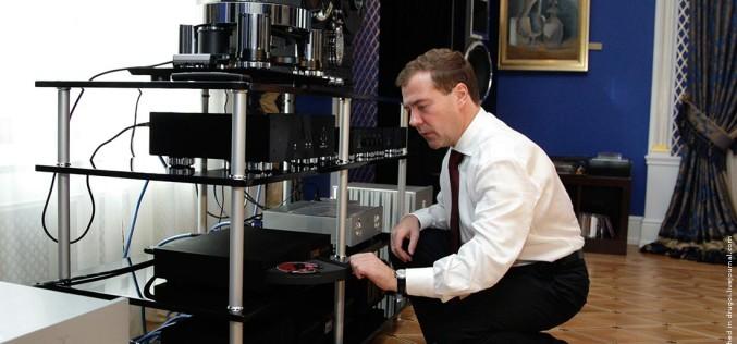 SYSTEM GORKI 9: Акустическая система президента России