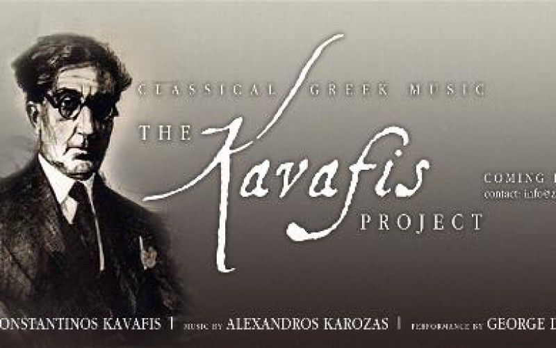 THE KAVAFIS PROJECT