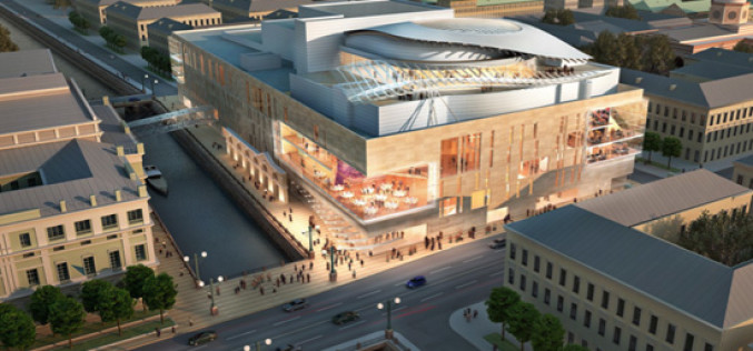 NEW MARIINSKY THEATER