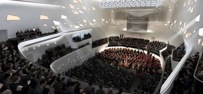 BEETHOVEN CONCERT HALL
