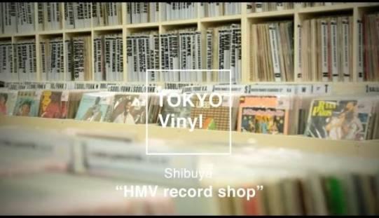 TOKYO VINYL: HMV RECORD SHOP