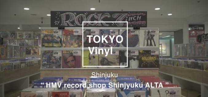 TOKYO VINYL #8