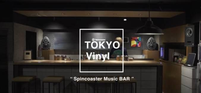 TOKYO VINYL vol.11