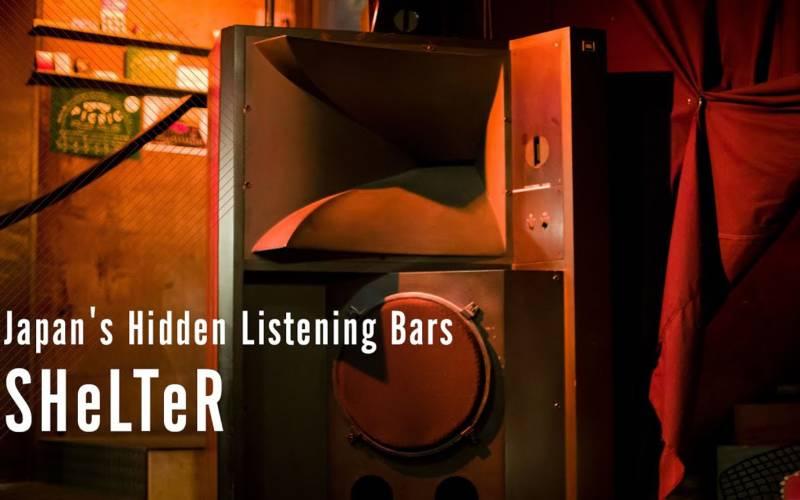 AUDIOFILSKIE BARY: SHELTER